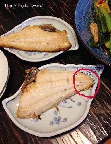 クロにかじられた焼き魚