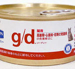 療法食データ記録:g/d 【販売終了】
