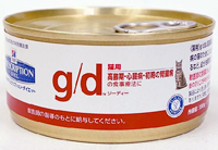 ヒルス g/d 缶