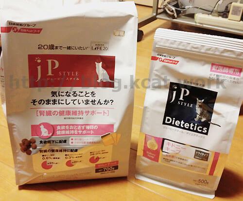 jpスタイル 療法食とケアフード