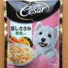 【番外:なぜか楽天から犬用フードサンプルが届いた(うちには猫しかいない)】