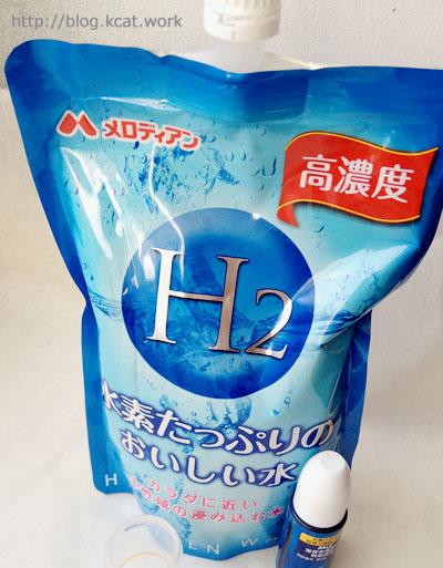 メロディアンハーモニーファイン 水素たっぷりのおいしい水