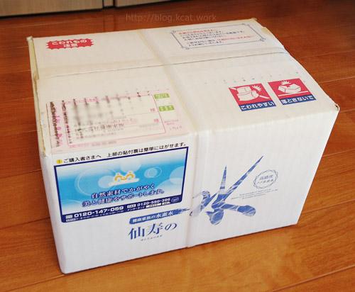 水素水「千寿の水」が届いた箱