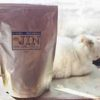 【乳酸菌JINで猫の腎不全(の数値)が改善したので大袋を購入してみた】