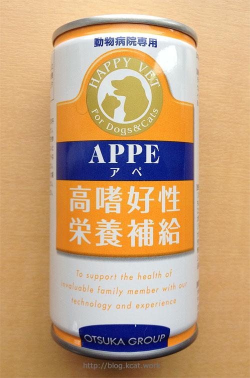 APPE 195g×10缶 アース