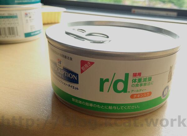 ヒルズr/d ウェット缶