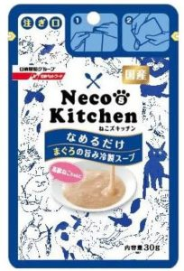 Neco's Kitchenなめるだけ まぐろ