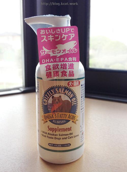 ニチドウ グリズリーサーモンオイル