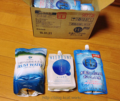 トラストウォーター・キヨラビ・メロディアン 水素水パッケージ3種