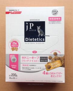 jpスタイル キドニーキープ リッチテイスト パッケージ