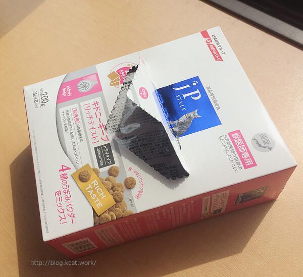 jpスタイル キドニーキープ リッチテイストの箱を開ける
