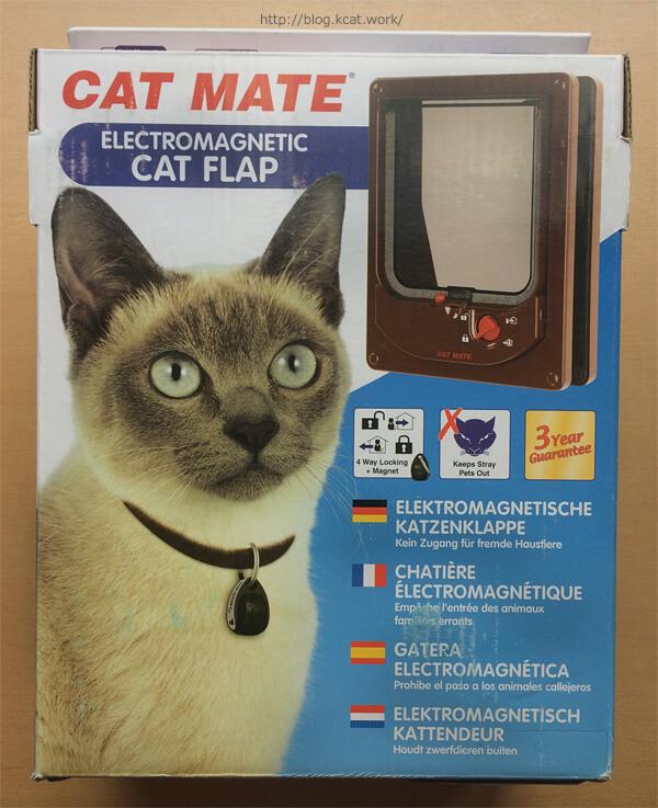 電磁猫フラップ パッケージ