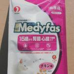 【4匹で試食・メディファス15歳腎臓・心臓ケアチキン味(Medyfas比較シリーズ)】