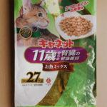 【4匹で試食・原料に菓子粉?~キャネット11歳 腎臓の健康維持お魚ミックス】