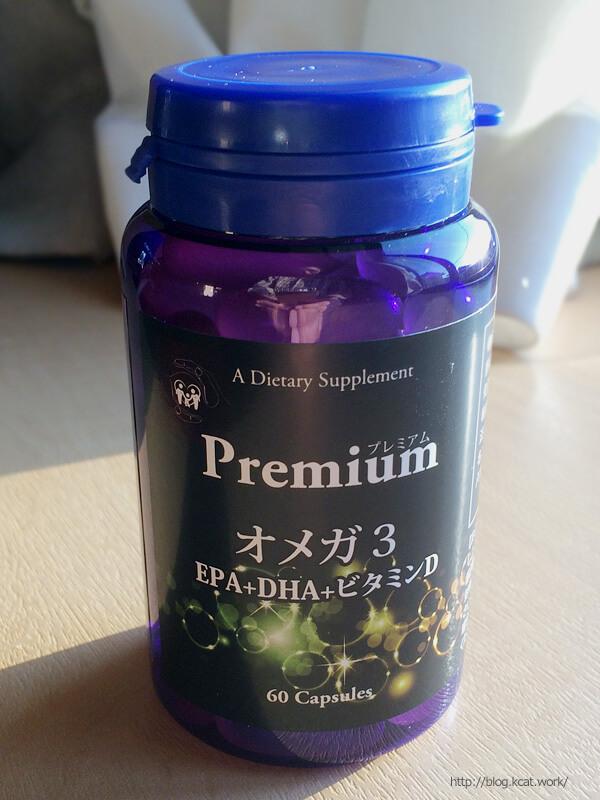 H&Jのプレミアムオメガ3  ボトル