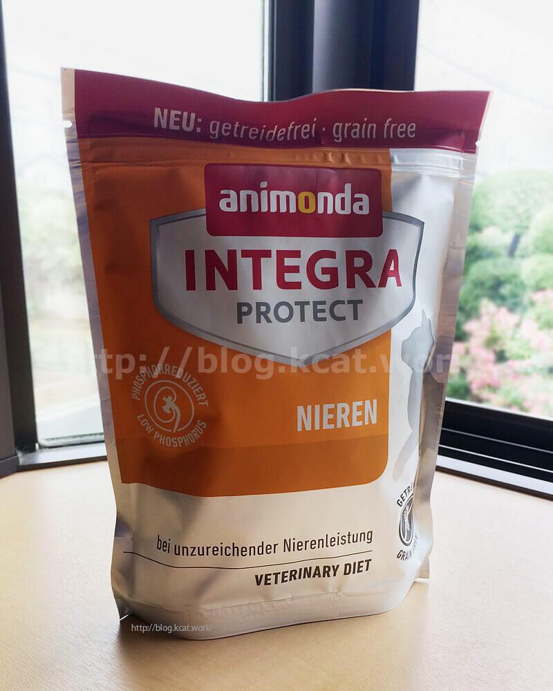アニモンダ 猫用 インテグラプロテクト 腎臓ケア ドライ