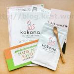 【EC-12乳酸菌のkokona(ここな)~JINが合わないフクちゃんでテスト】