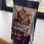 【4匹で試食・HAPPY CAT(ハッピーキャット) ベストエイジ10+】