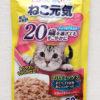【4匹で試食・ねこ元気20歳を過ぎてもすこやかにお魚ミックス(総合栄養食パウチ) 】