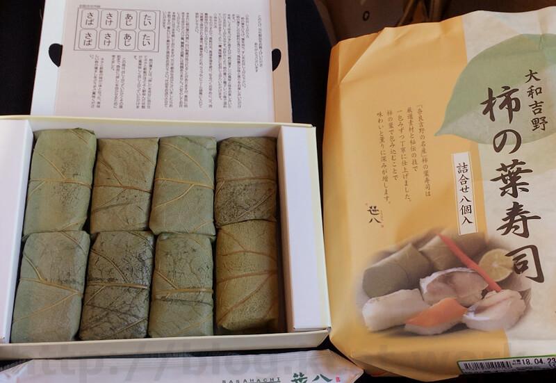 新幹線で柿の葉寿司弁当