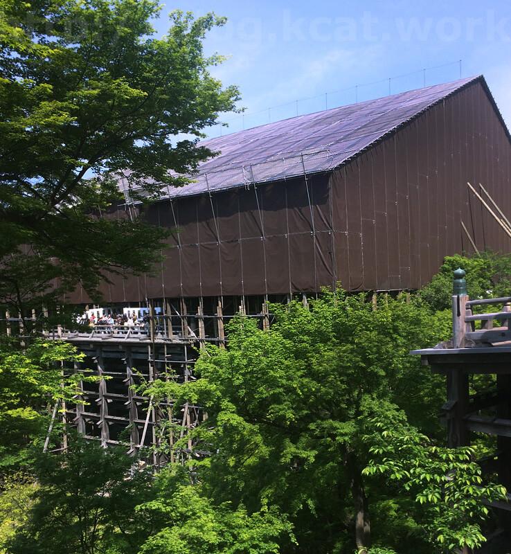 修復中の清水寺