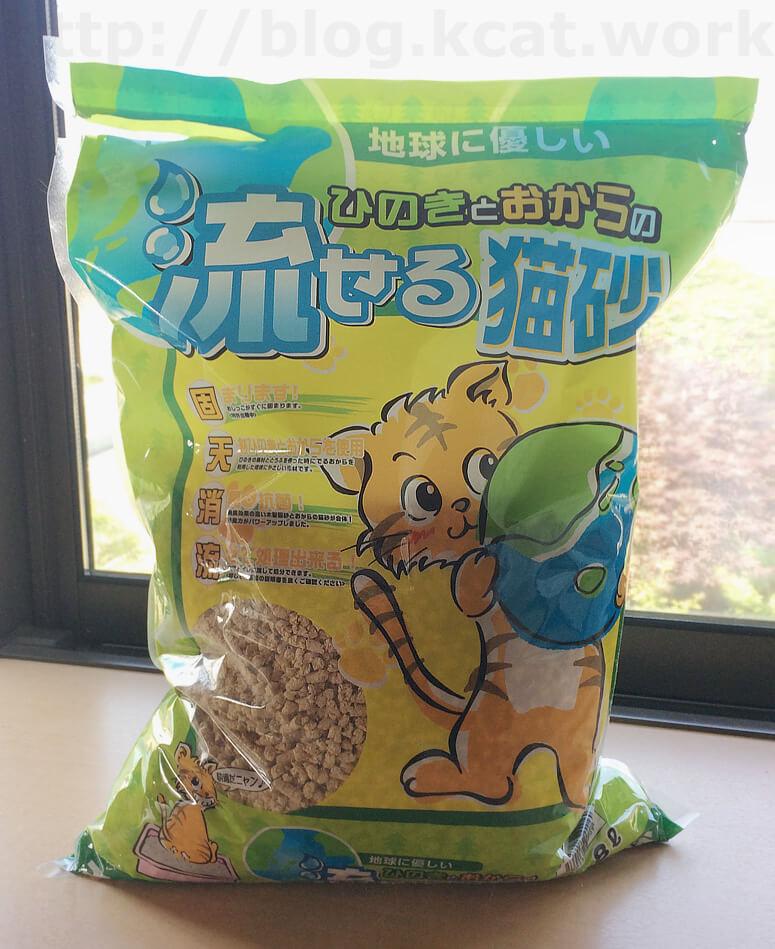 ひのきとおからの流せる猫砂 8L