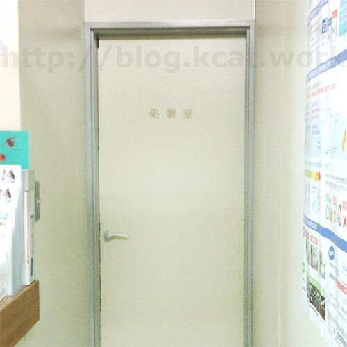 処置室の扉