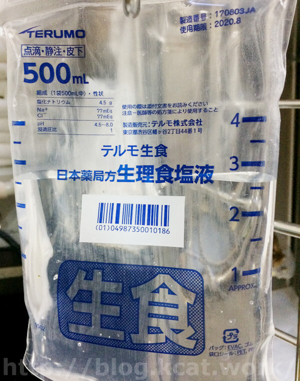 静脈点滴用の生理食塩液