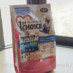 【4匹で試食・1ST CHOICE(ファーストチョイス)10歳腎臓ケアチキン】