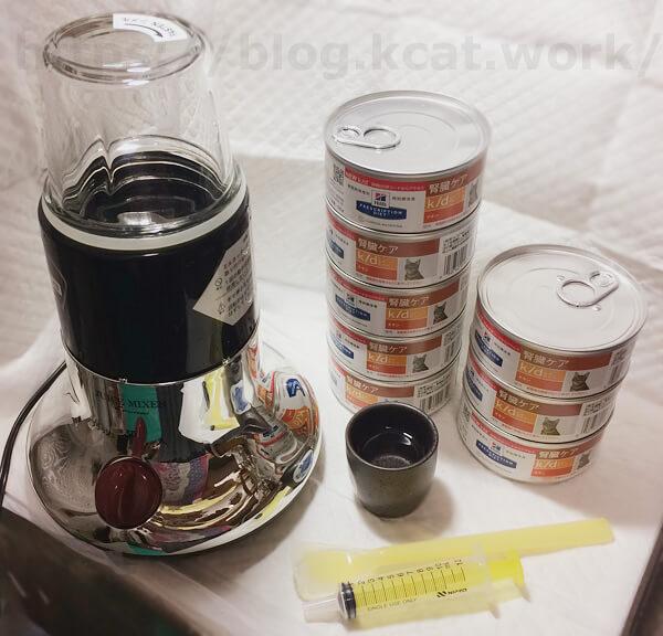 k/d缶ペーストを作る
