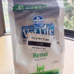 【3匹で試食・ファルミナ ベットライフ リーナル(Farmina Vet Life Renal Feline)腎臓用ドライフード】