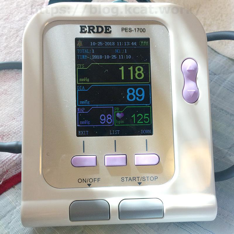 クロの血圧 2018/10/25