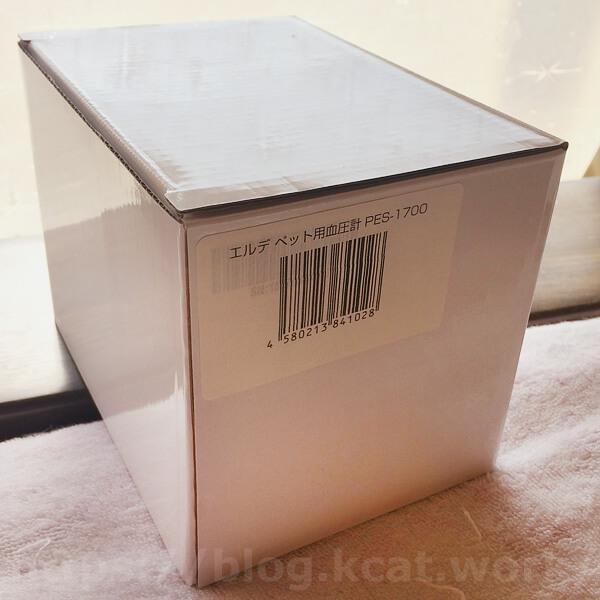 ペット用血圧計エルデの箱