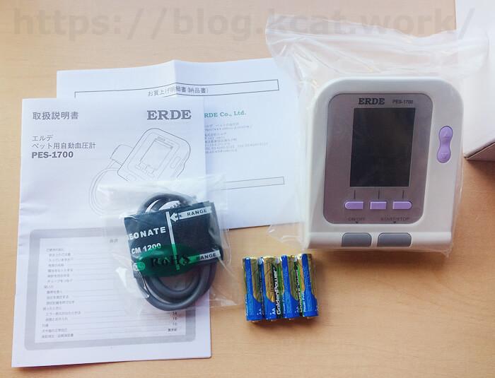 ペット用血圧計エルデの付属品