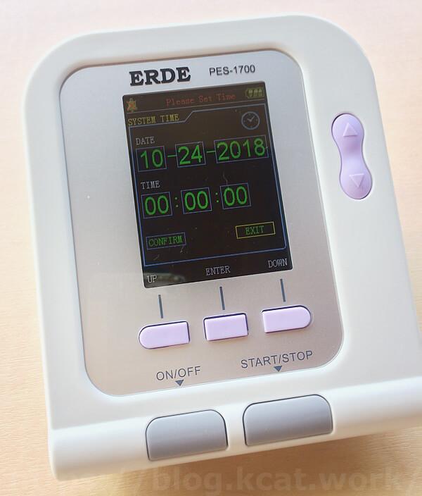 ペット用血圧計エルデの日付をセット