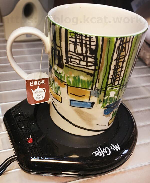 マグカップウォーマー「Mr.Coffee」にマグカップをのせてみる