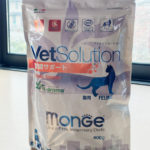 【3匹で試食・Vet Solution(ベッツ・ソリューション)腎臓サポート~イタリア製 グレインフリー ケアフード】
