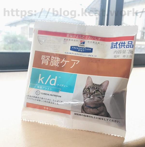 猫用ヒルズk/d早期ケア ドライ