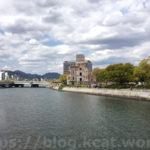 【広島滞在記・その2~再びの市内観光とお好み焼きとお土産】