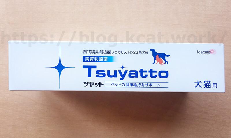 ペット用乳酸菌 ツヤット 外箱