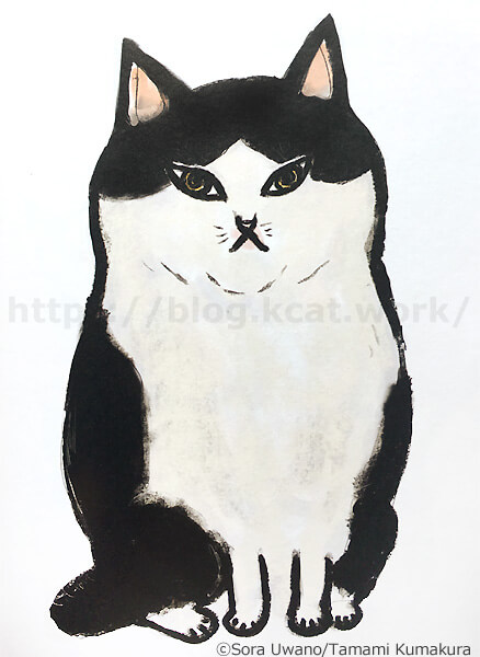 絵本「わたしのげぼく」の猫