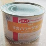 【3匹で試食・デビフリカバリーサポート(犬猫用高栄養療法食)】