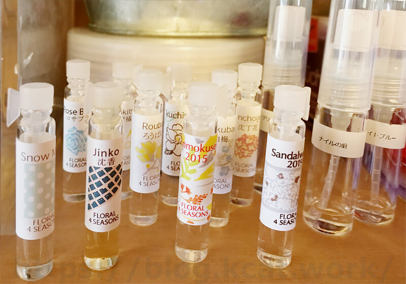 香水サンプル