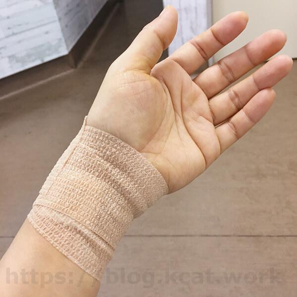 チョビに噛まれた傷を応急処置してもらう 2019/10/8