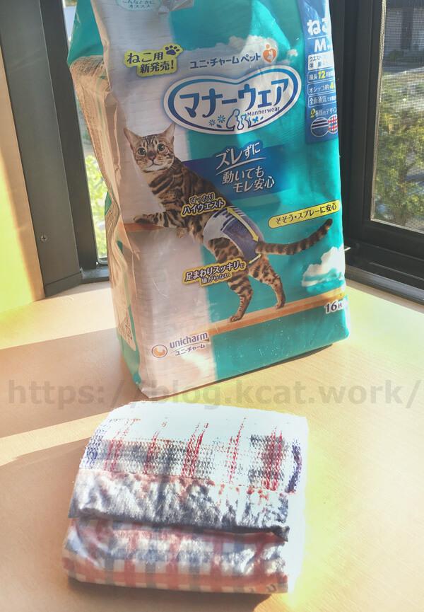 ユニ・チャーム 猫用マナーウェア