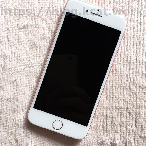 中古のiPhone7
